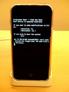 Iphone crash