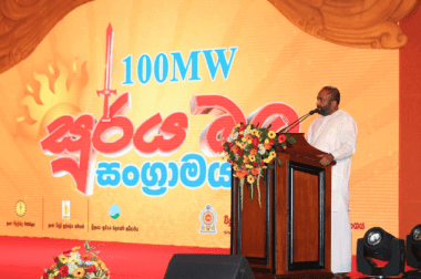 Sri Lanka surpasses 200MW of solar capacity
