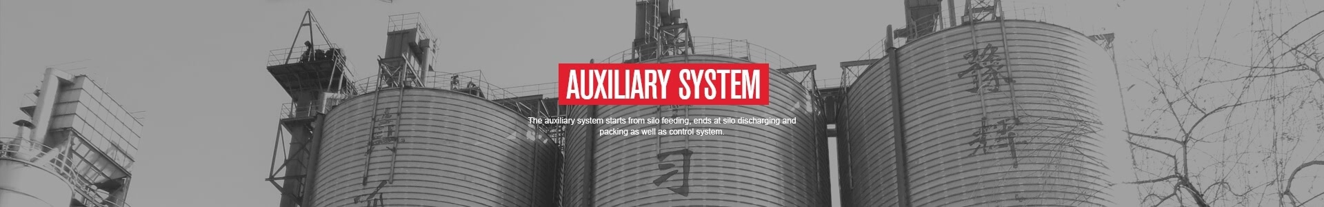 Cement Silo Aeration Systems