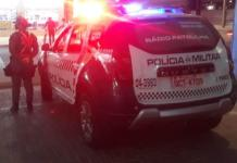 polícia militar - sirene