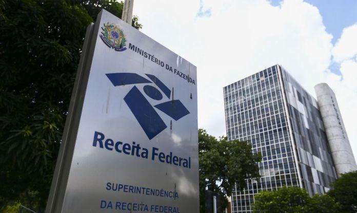 Superintendência da Receita Federal, em Brasília. (Foto: Marcelo Camargo/Agência Brasil)