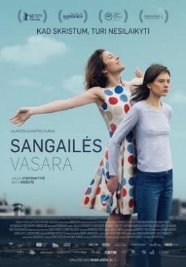 O-verao-de-sangaile_poster