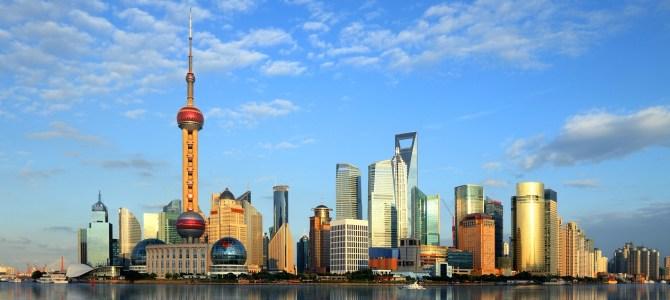 Upoznaj Kinu – program kulturne razmene