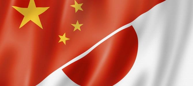 Kurs kineskog i japanskog jezika za početnike