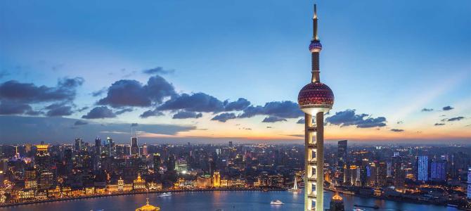 Meet China – Cultural Exchange Program