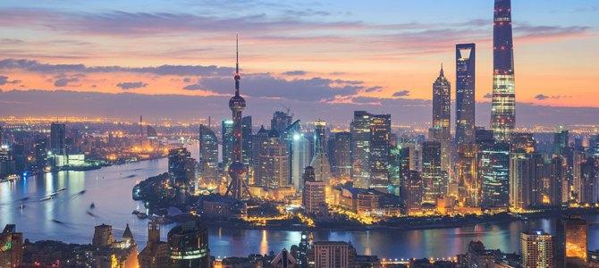 English Teaching Program – China