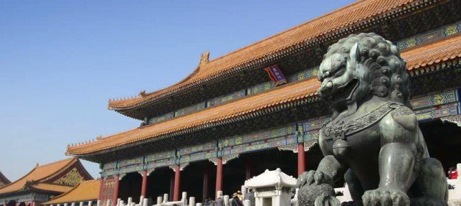 Besplatan info čas kineskog jezika u Banjaluci