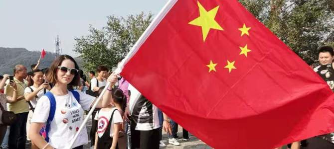 Kina nudi prizore koji ostavljaju bez daha!