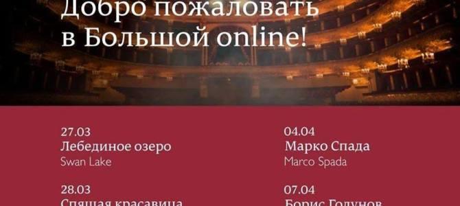 Besplatne projekcije Boljšoj teatra