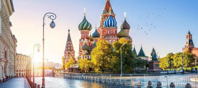Nagrađeni učenici ruskog jezika koji će ljeto 2021. da provedu u Moskvi
