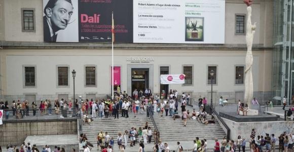 Muzej savremene umetnosti Kraljica Sofija