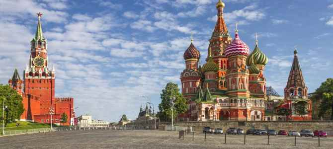 Studirajte besplatno u Rusiji – onlajn info dan