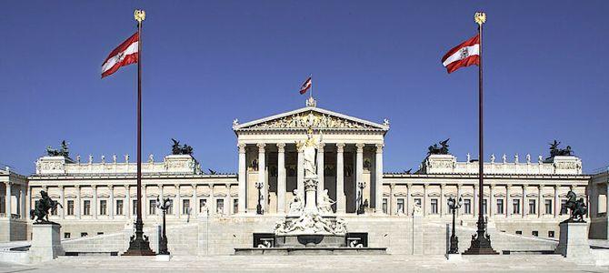 Stipendije Republike Austrije