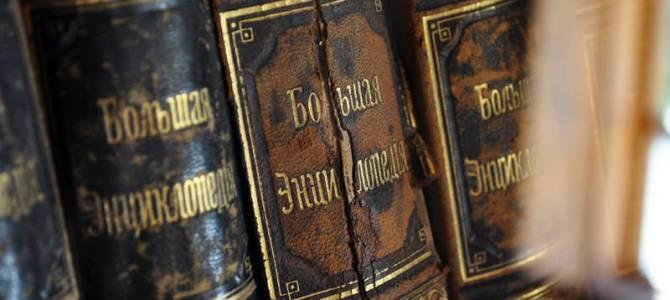 4 knjige koje će vam pomoći pri učenju ruskog jezika