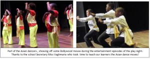 asian dance at centenary primary schools in bulawayo