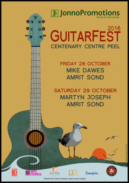 GuitarFest-2016-with-logos-540x764