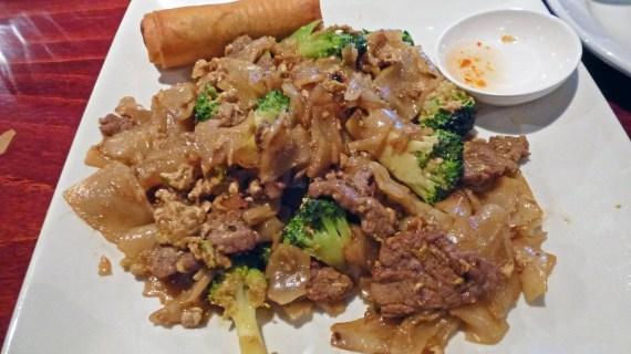 Beef Flat Noodle