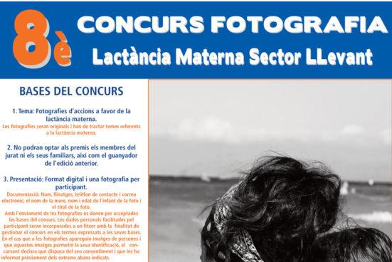 Vuitè Concurs De Fotografia Sobre Lactància Materna