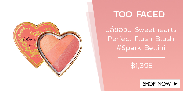 TOO FACED บลัชออน Sweethearts Perfect Flush Blush #Spark Bellini