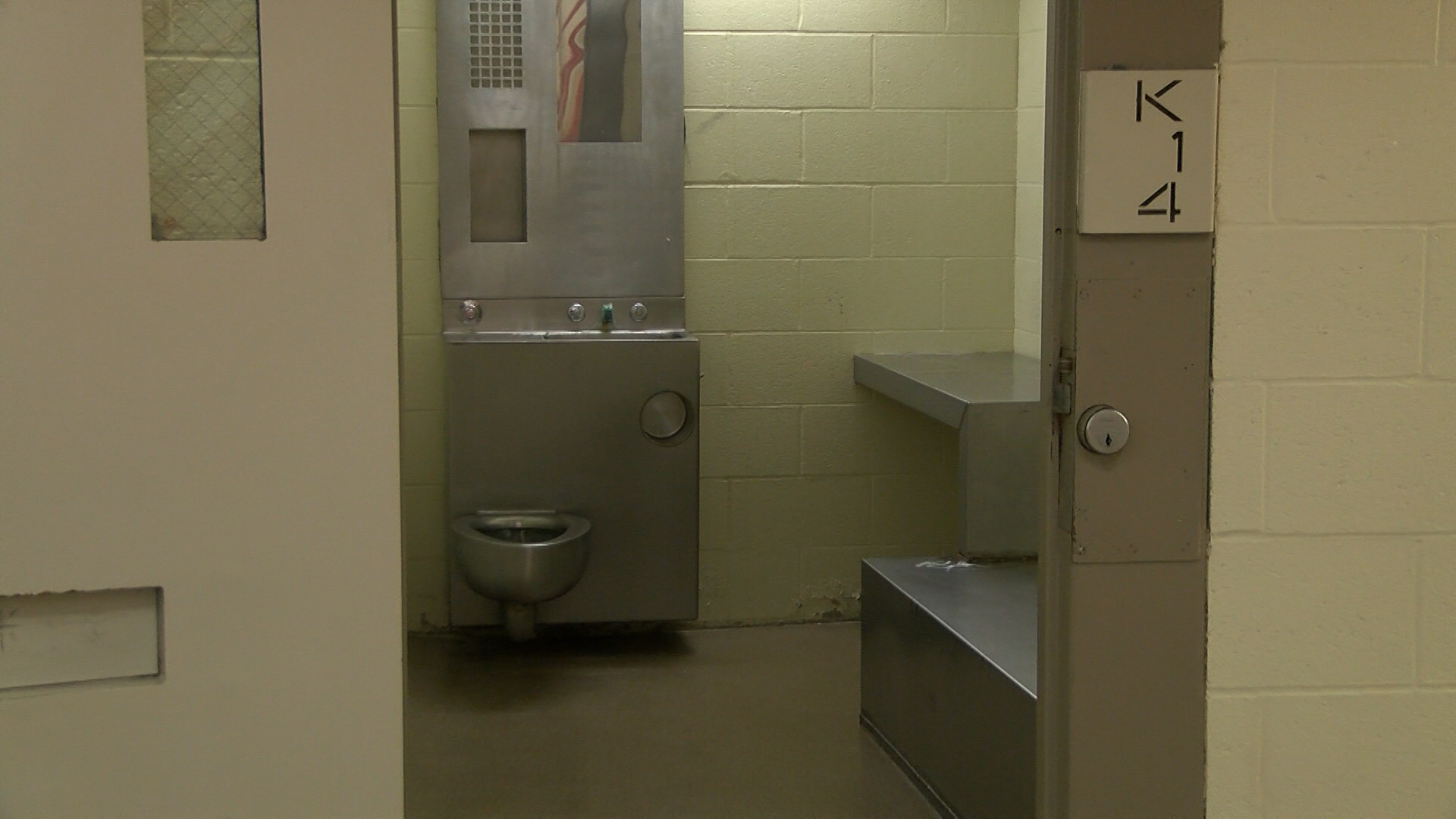 Empty Cell