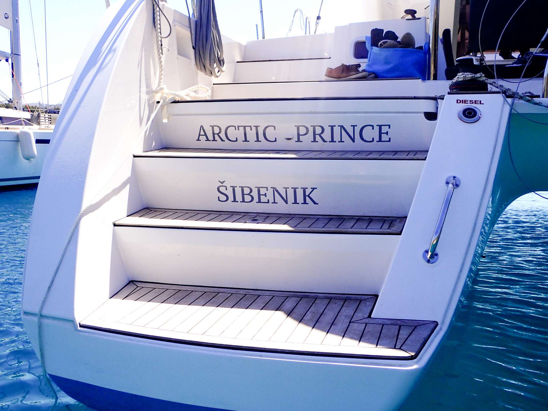 Image of ARCTIC PRINCE yacht #12