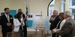 Inauguration de Yezhoù ha Sevenadur