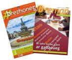 #brezhoneg ha bremañ