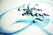 Cours de Calligraphie à Quimper