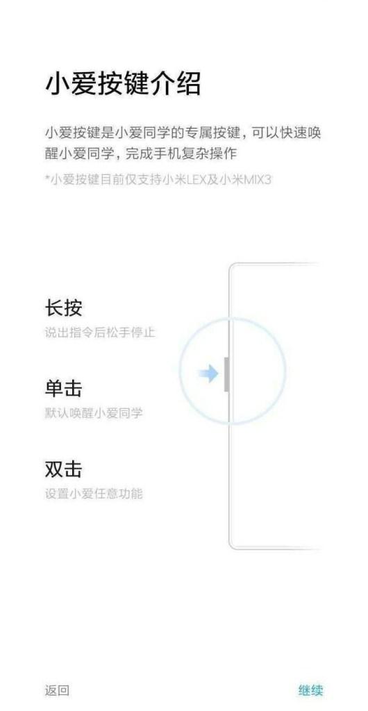 Xiaomi Mi Mix 3 Xiao AI Assistant