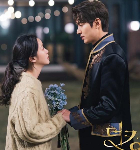 The King- Eternal Monarch Ep 16 Finale Release Date- TKEM Episode 15 Recap