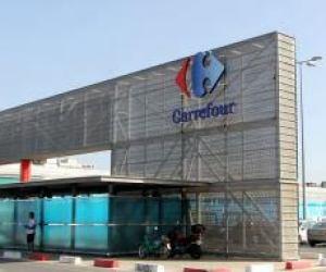 Centro Comercial Carrefour Zaraíche