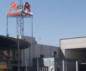 Centro Comercial Getafe 3