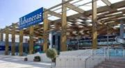 Centro comercial Habaneras.