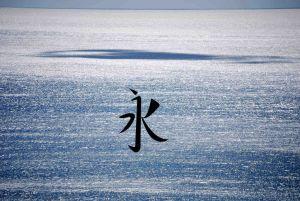 Reino del Agua Shui