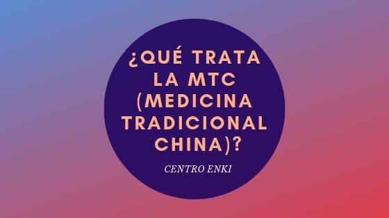 ¿QUÉ TRATA LA MTC (MEDICINA TRADICIONAL CHINA)?