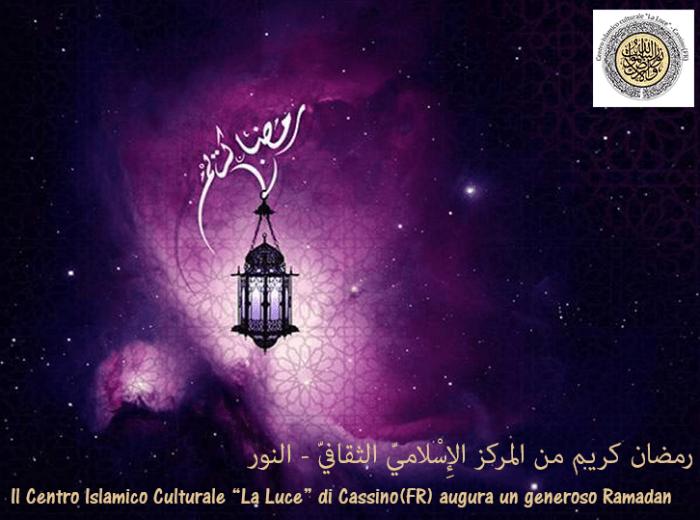 Ramadan Karim Cassino