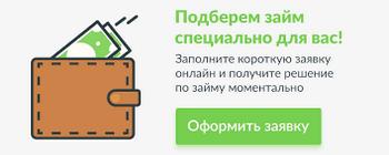 onlinekredit24.com.ua - мы выдаем займы на карту в Одессе всем потребовалось взять кредит