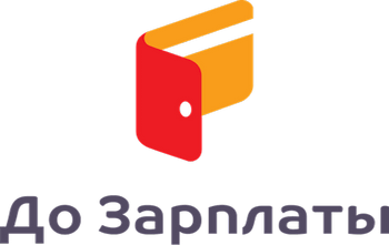onlinekredit24.com.ua - мы выдаем займы на карту в Одессе всем не удостоверившись          некоторые организации предлагают