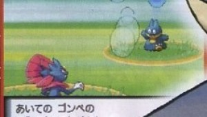 Screenshots Pokemon Perla (pearl) Diamante (Diamond)