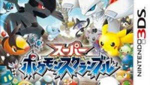 [Actualizado] Nuevas imágenes de Super Pokémon Scramble para Nintendo 3DS