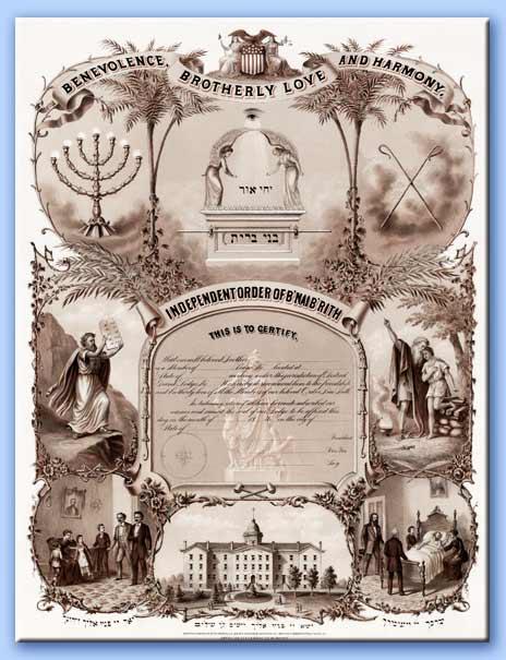 certificato del b'nai b'rith