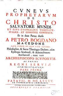 cuneus-prophetarum