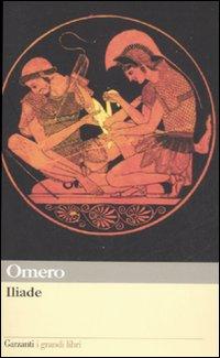 La concezione degli dei nei poemi omerici