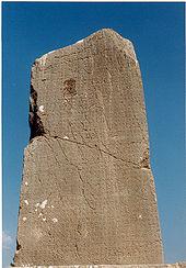 Iscrizione licia a Xanthos