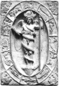 Rilievo con Phanes, II sec. ca. Modena, Museo Civico Archeologico, inv. 2676.