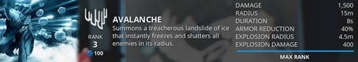 avalanche frost