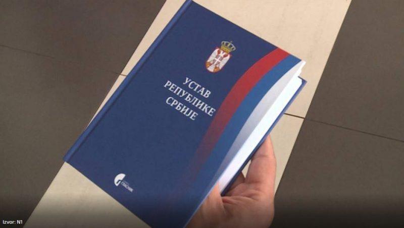 Ustavni sud o zakonima – šta možemo da očekujemo?