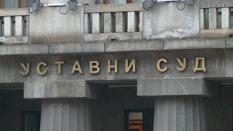 Pajvančić: Paradoksi prakse Ustavnog suda