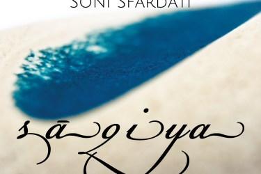 Soni Sfardati - Saqiya