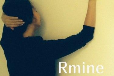 Rmine's Panopticon